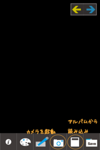 20120607_1.png
