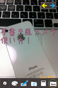 20120607_10.png