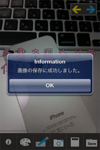 20120607_12.png