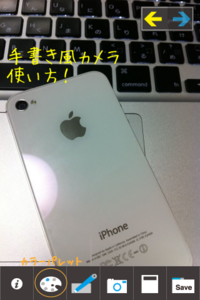 20120607_4.png