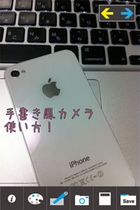 20120607_9.png